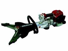Аварийно-спасательный гидравлический инструмент